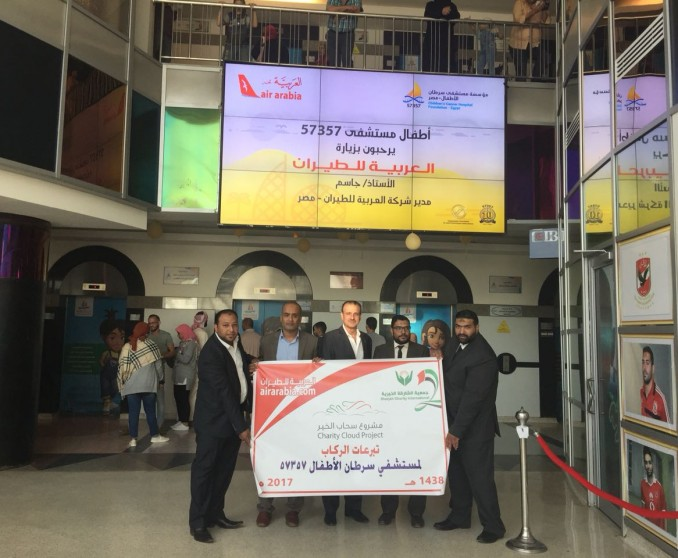 Air Arabia team along with Sharjah Charity cloud contributes to 57357 Hospital in Egypt!