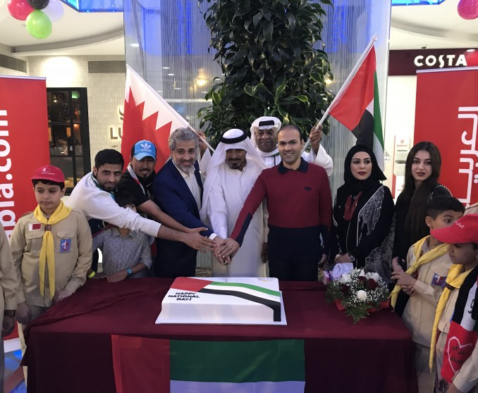 UAE National Day celebrated across the network!