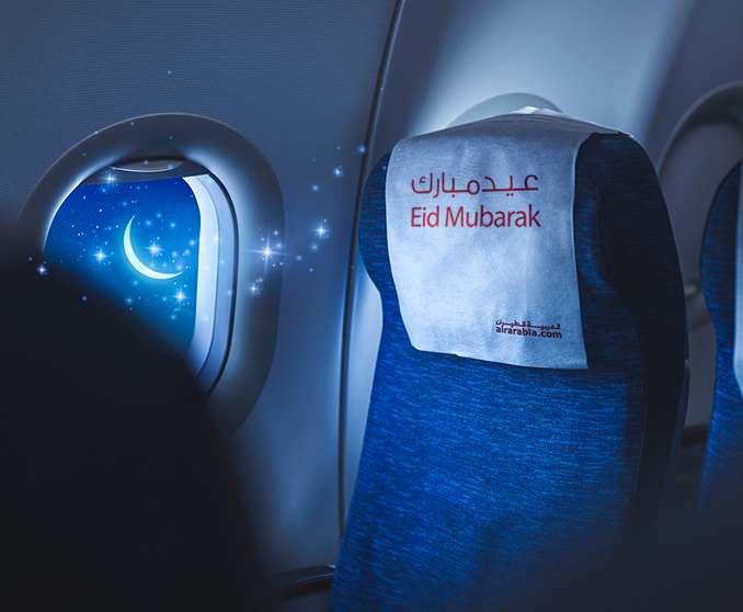 Air Arabia wishes you and your families Eid Mubarak