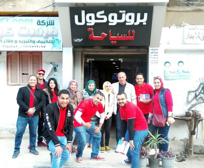 Active in Egypt